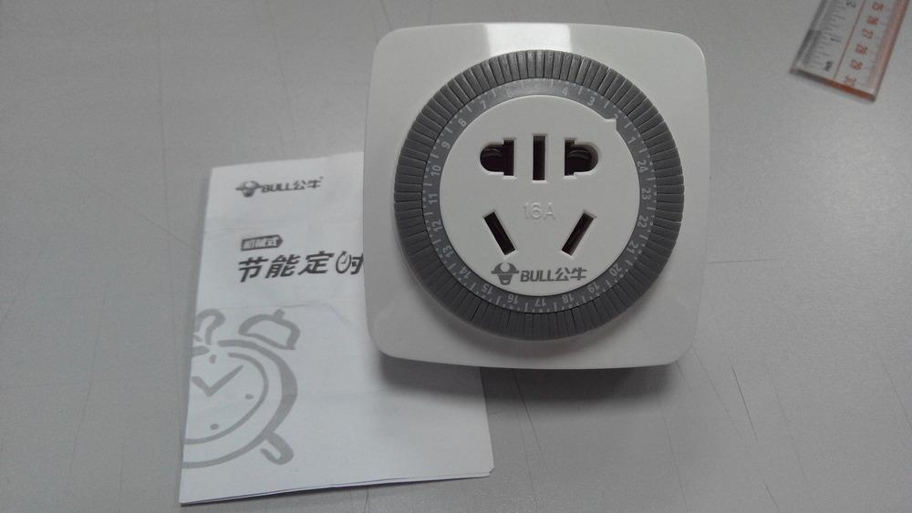公牛定时器插座机械式gnd-2d