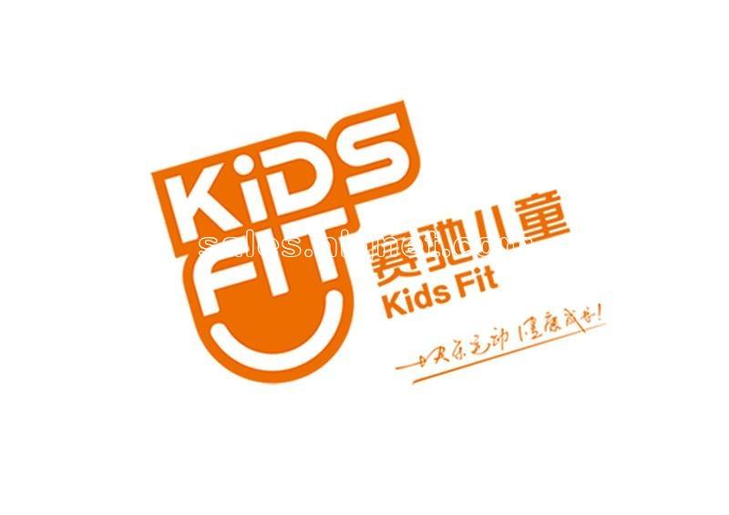 北京赛驰天地儿童运动馆 职位 培训/课程顾问 销售代表