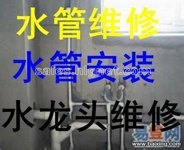 20141222153857_80.jpg 北京鸿顺管道疏通中心13121124692长期致力于上下水管道、排污管道、暖气管道维护保养。引进国外先进的高压水射流技术对管道进行疏通清洁和保养,配备各种大小清污车对化粪池、隔油池的污水进行清运和清理,利用各种清洁疏通设备对内马桶、地漏、菜池、浴缸、厕所、坐便器等进行疏通清洁。 本中心有一支经过专门培训、实际经验丰富的专业化队伍,中心定期聘请工程建筑方面的管道专家来中心进行技术讲座,对工人进行定期培训,持证上岗。施工过程中严格管理,操作规范、作到人撤、车离、现场