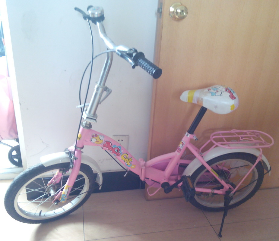 强孩纳折叠儿童自行车